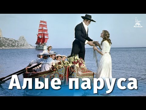 Карандаш - Детство (ft. Grey, Мистер T)