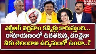 TRS Spokesperson Srinivas Comments on Nandamuri Suhasini Political Entry | Prime Time Debate