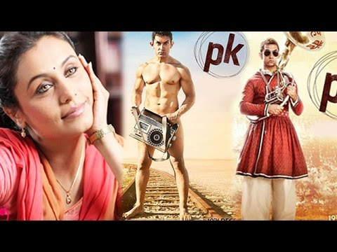 Rani Mukerji Like Aamir Khan 'with And Without Clothes'! - Exclusive video