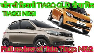 Tata tiago malabar silver color| Tata Tiago full review and features description| value of Money