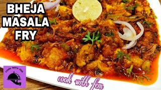 Bheja Masala Fry | Mutton Bheja Masala | Easy Lamb Brain Fry | Bakrid Series | Cook With Fem