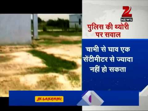 Dna: Is The Postmortem Of 'lucknow's Nirbhaya' Manipulated? video