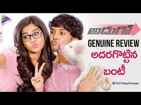 Adhugo Movie REVIEW | Ravi Babu | Nabha Natesh | Poorna | 2018 Telugu Movies | Telugu FilmNagar