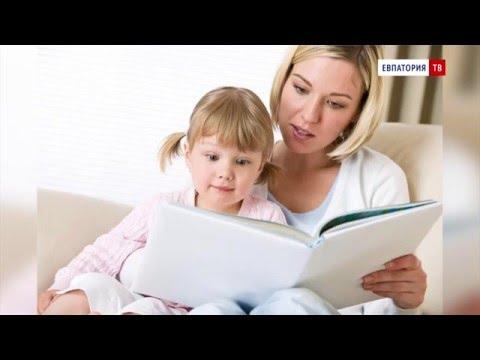 Почему важно читать вслух?