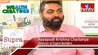 Supra Builders Director Rayapudi Krishna Chaitanya Special Interview | Wealth Creators | hmtv