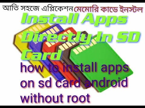 how to install apps no sd card without root