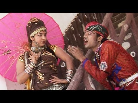 Chori Khale Paan Banaras Ko Full Video - Rajasthani Song Gokul Sharma, Renu Rangili video