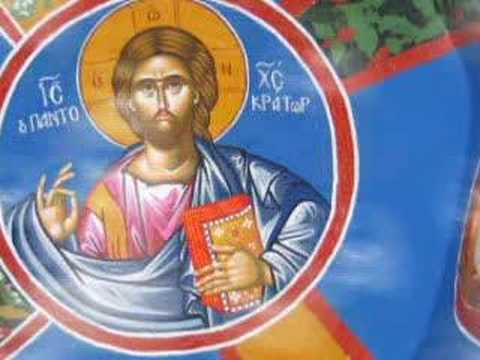 Greek Orthodox Christian Byzantine Chant 2