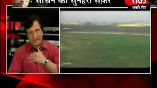 Sachin's Rare video....4 sixes to abdul qadir.