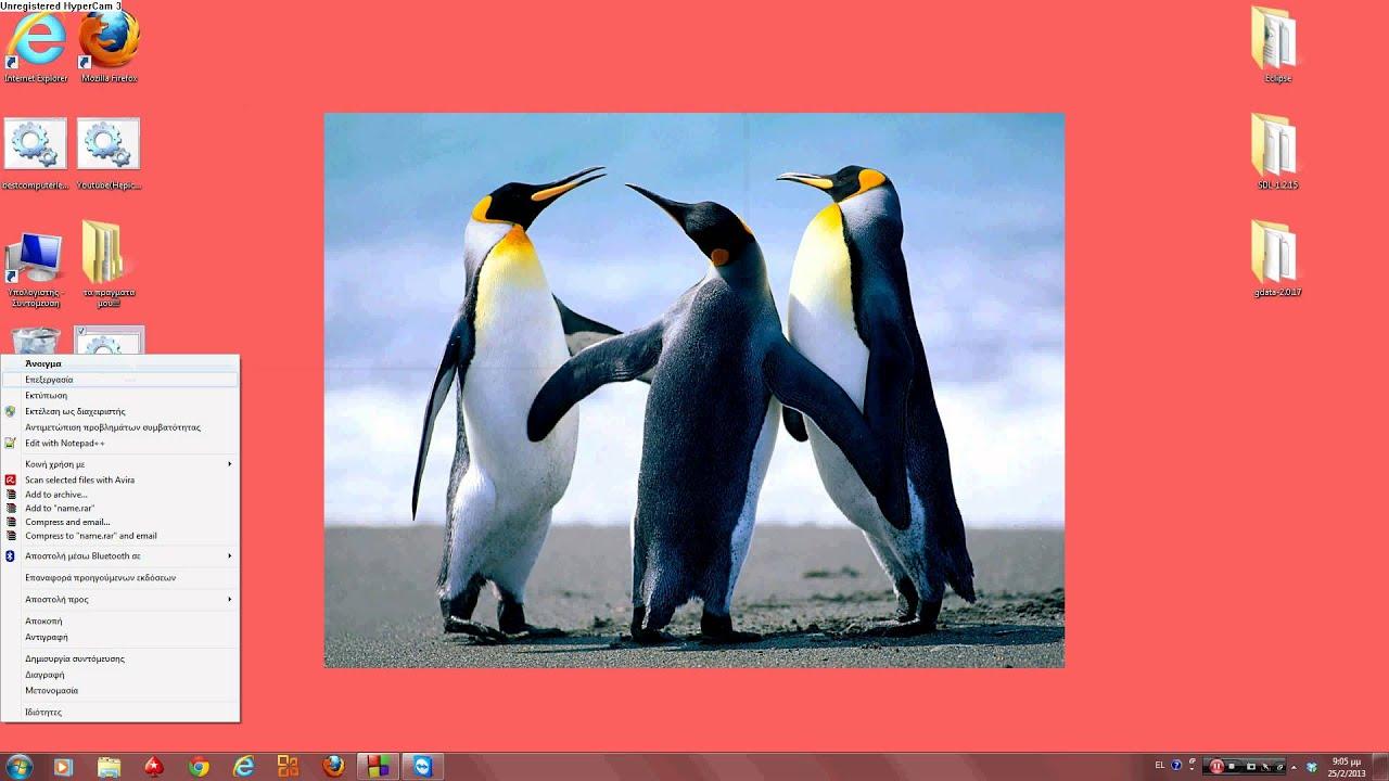 Visualizador de fotos windows 7 no funciona 83