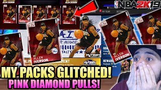 NBA 2K19 MY PACKS GOT GLITCHED AGAIN WITH SO MANY PINK DIAMOND PULLS IN MYTEAM