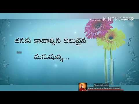 Love Emotional Sad Heart Touching Dialogue Telugu WhatsApp Status Video