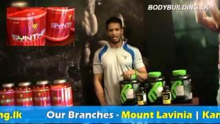 Best bodybuilding supplement sri lanka 952