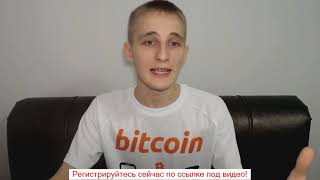 Bitclub Network Вся Правда - Bitclub Network  - Вся Правда О Битклаб Отзывы