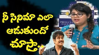 Nagarjuna Manmadhudu 2 Movie Stopped By OU Students | Swetha Reddy | Top Telugu Media