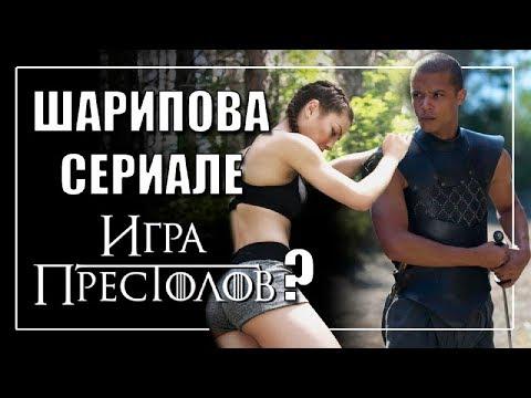 У девушки-боксера из Казахстана будет секс в Игре престолов?