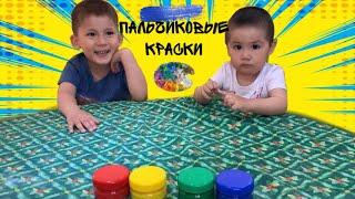 Детские пальчиковые краски