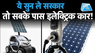 Electric Car India Future Electric Cars Of India IBizTakI Varun awasthi
