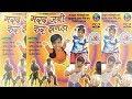 Nagpuri Full Movie 2018   Marad Jani Kar Jagda | Majbul Khan | Old Film | Nagpuri Comedy Video Songs