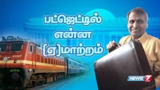 Rail Budget 2016: Suresh Prabhu leaves fares untouched 1/4   Yezhavadhu Naal   News7 Tamil