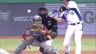 International Baseball on Free TV App