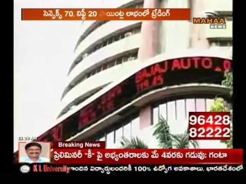 Sensex Updates || 18-04-2016 || Mahaa News