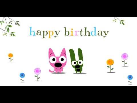 hoops&yoyo,  happy birthday you young lookin thing.