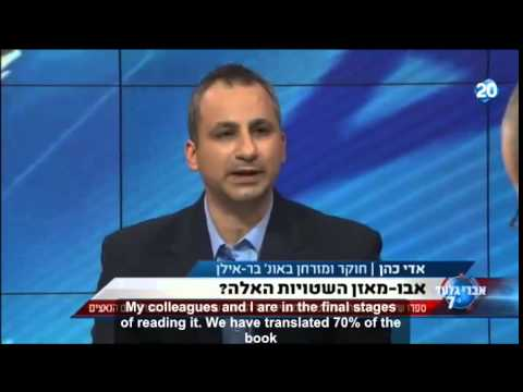 Dr. Edy Cohen about Mahmoud Abbas's Holocaust Denial book on Israeli Channel 20