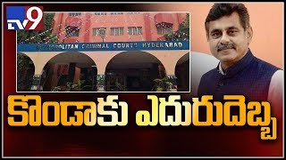 Nampally Court rejects anticipatory bail of Konda Vishweshwar Reddy