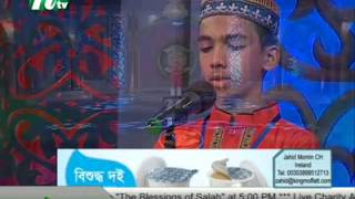 PHP Quraner Alo 09-07-2014 Part 1