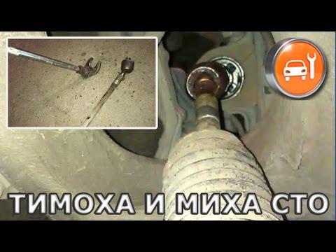 Как заменить рулевую рейку на пассат видео