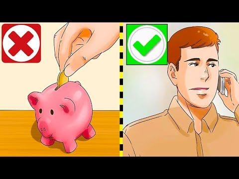 12 Умных Путей Сохранить Деньги. Это Надо Знать!