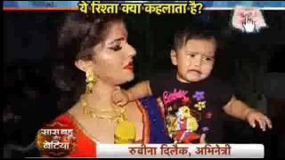 Shakti 21st September -2016 *News 1