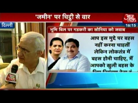Salman Khurshid Reacts To Gadkari's Letter To Sonia Gandhi