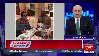 """What is the role of """"Mini"""" Malik in Arshad Malik video controversy?"""