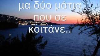 Luciano Pavarotti Video - Luciano Pavarotti-Caruso with greek subs.wmv