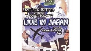 Hi Power Soldiers - Live In Japan (Always & Forever Tour) DVDRip