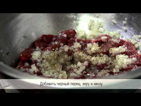 Как приготовить узбекский шашлык.
