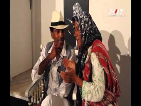 image video مغامرات برنيّة ح12 - الدقازة