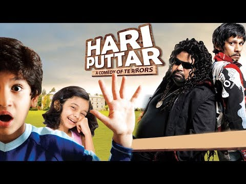 Hari Puttar (2008) Full Hindi Movie   Sarika, Zain Khan, Swini Khara, Jackie Shroff, Vijay Raaz