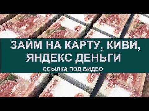 даст в долг группе Renault до 10 млрд рублей