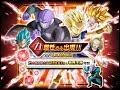 Dragonball Z Dokkan Battle Super Saiyan Cabba Hit STR Buffer Complete Analisys mp3