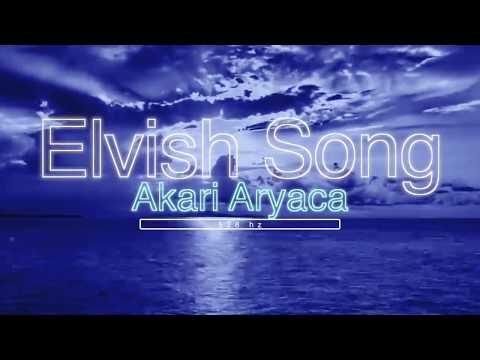 Elvish Song -Akari Aryaca 528 Hz