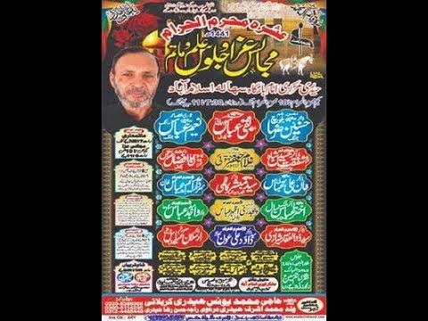Live Majlis AZa 8 Muharam  kahuta road seyala 2019