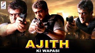 Ajith Ki Wapsi - Dubbed Hindi Movies 2016 Full Movie HD l Ajith Kumar, Meera Jasmine