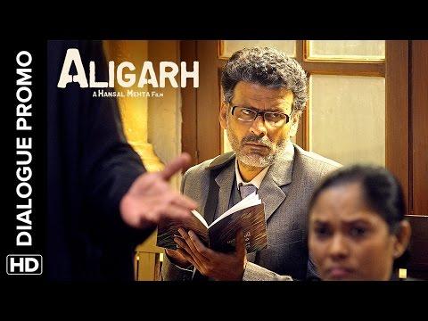 Ashish Vidyarthi Defends Manoj Bajpayee | Aligarh | Dialogue Promo