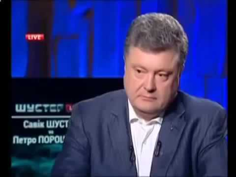 Шустер доказал Порошенко, что Донбасс не относится к Украине