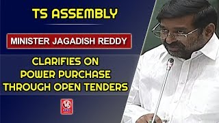 Minister Jagadish Reddy Clarifies On Power Purchase Through Open Tenders | TS Assembly