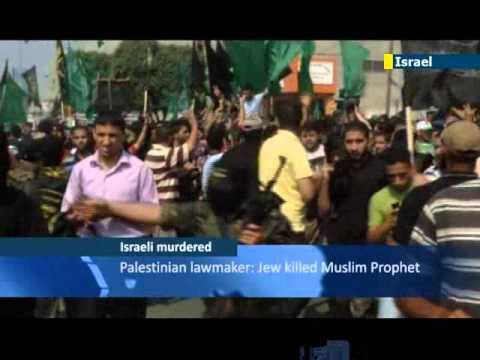 Israeli PM Benjamin Netanyahu: Palestinian incitement must stop if we are to achieve peace