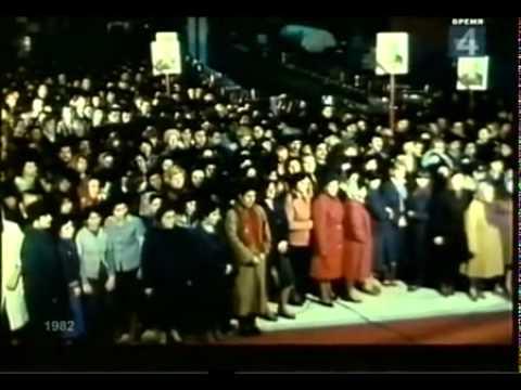Программа Время от 12 ноября 1982 года — на Яндекс Видео